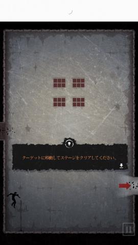 ブラックマンション_1.jpg