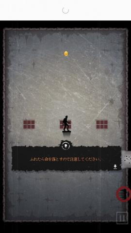ブラックマンション_2.jpg