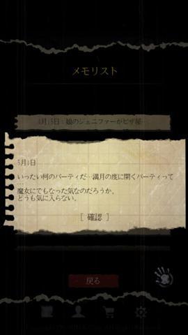 ブラックマンション_4.jpg