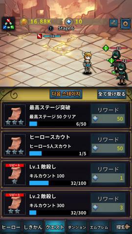 転生英雄伝_9.jpg