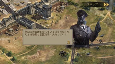 Zデー- ハーツオブヒーローズ(Z Day- Hearts of Heroes)_1.jpg