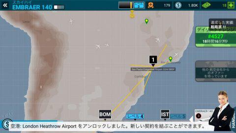 世界の空港を繋ぐ空路も、実際の路線のものが多い。.jpg