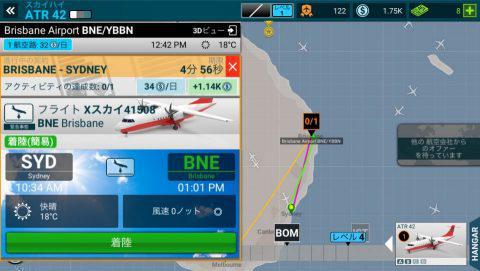 AIRLINE COMMANDER - リアルフライト・イクスピアリエンス_3.jpg
