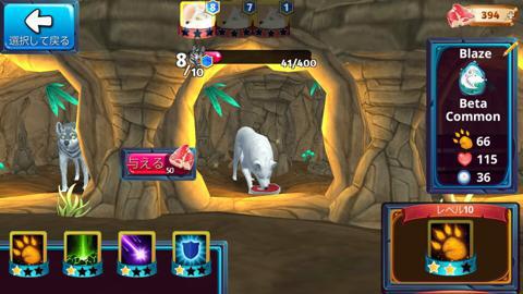 Wolf:The Evolution Online_2.jpg