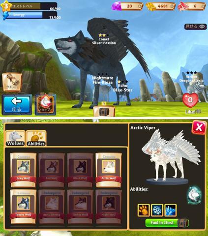 Wolf:The Evolution Online_5.jpg