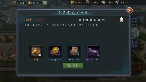 新三國志_10.jpg