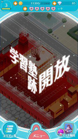 〈物語〉シリーズ ぷくぷく_4.jpg