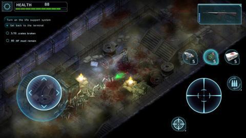 移動を使って敵を前方に集め、なるべく方向転換を使わずに戦うのがコツ!.jpg