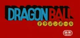 Amazonプライムビデオでアニメ「ドラゴンボール」劇場版が配信!