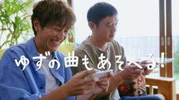 【デレステ×ゆず】CM「出会い」篇4