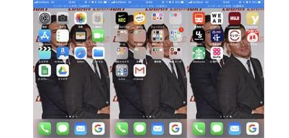 現在の私のiPhoneホーム画面
