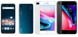 ドコモ、iPhone 8とiPhone 8 Plusが全オーダー値下げで10,000円以上お得!