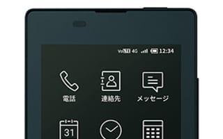 カードケータイ(KY-01L) 京セラ