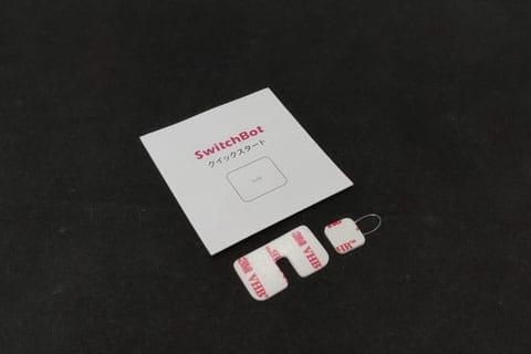 同梱物はマニュアル、予備の両面テープ、そしてアタッチメント