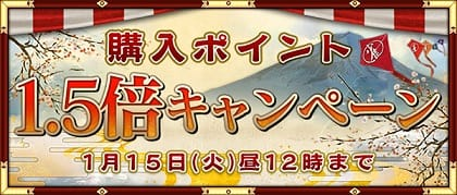 mj_welcome_event_hatsuuchi2019