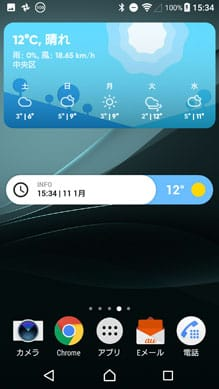 Overdrop Weather - Animated Forecast & Widgets