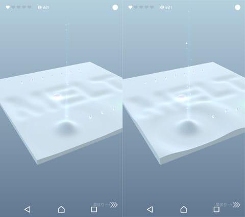 隆起している箇所を使って雫を運ぼう(左)波紋を使って雫を移動(右)