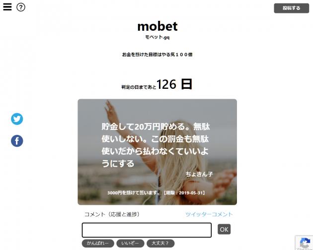https://www.mobet.gq/jp/posts/5c07c6a61973c30009fe9063
