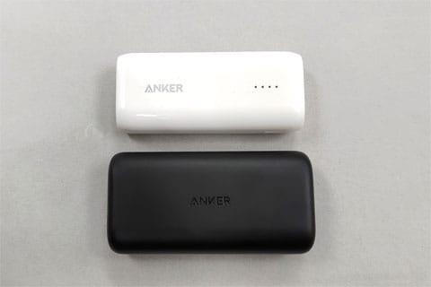 Anker Astro E1(上)とAnker PowerCore 10000 Redux(下)
