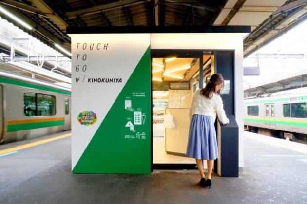 JR赤羽駅に設置された無人コンビニのイメージ(引用元:https://prtimes.jp/main/html/rd/p/000000009.000034286.html)