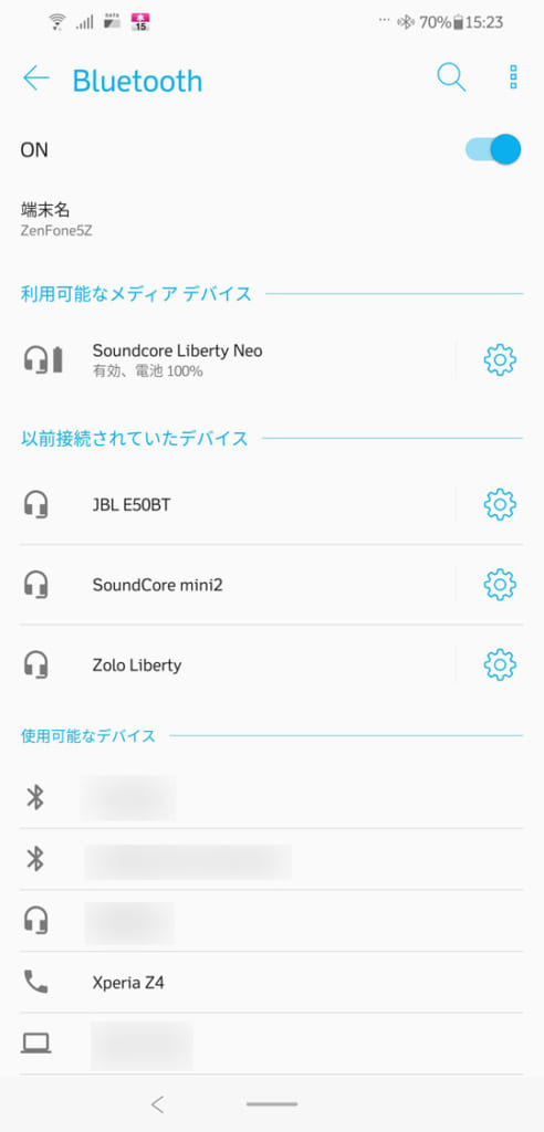 「設定」の「Bluetooth」からも確認可能