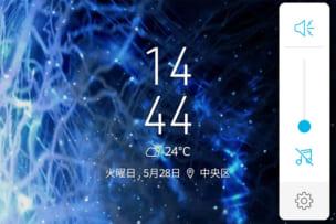 【FAQ】Android 9.0の新機能 ボリュームボタンが使いやすくなったと聞きました!