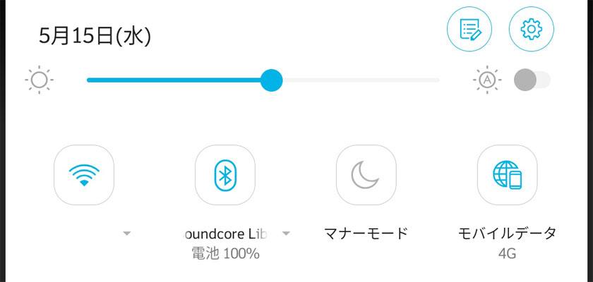 【FAQ】Android 9.0の新機能 Bluetoothのバッテリー残量が確認できるって本当ですか?