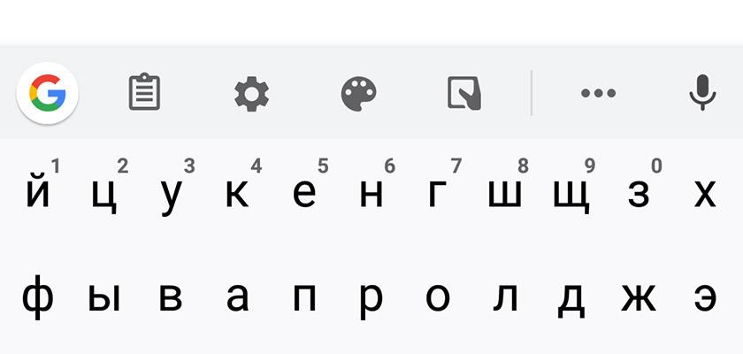 【FAQ】Androidで多言語入力する方法を教えてください