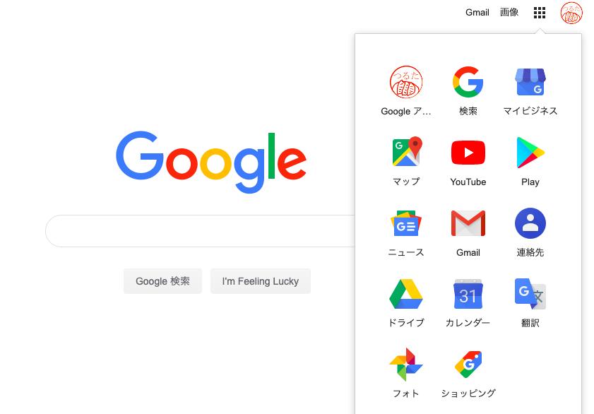 Google検索の裏技。みんなが知らない意外なハックをまとめました。