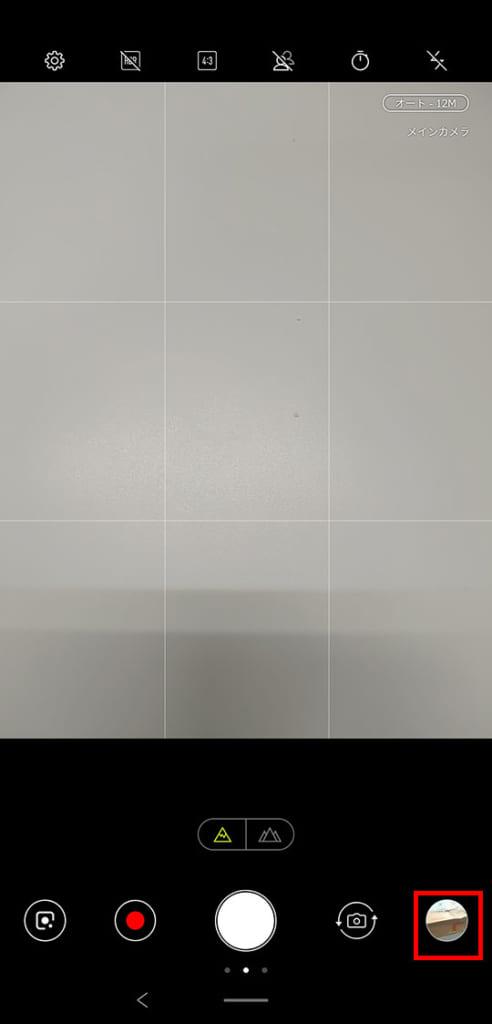 カメラのどこにサムネイル?実はここ(赤枠箇所)です。