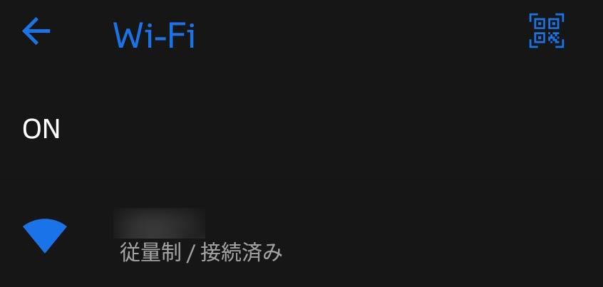 【FAQ】テザリングで接続しているWi-Fiだけデータ通信を節約できる都合のいい方法ってありませんか?