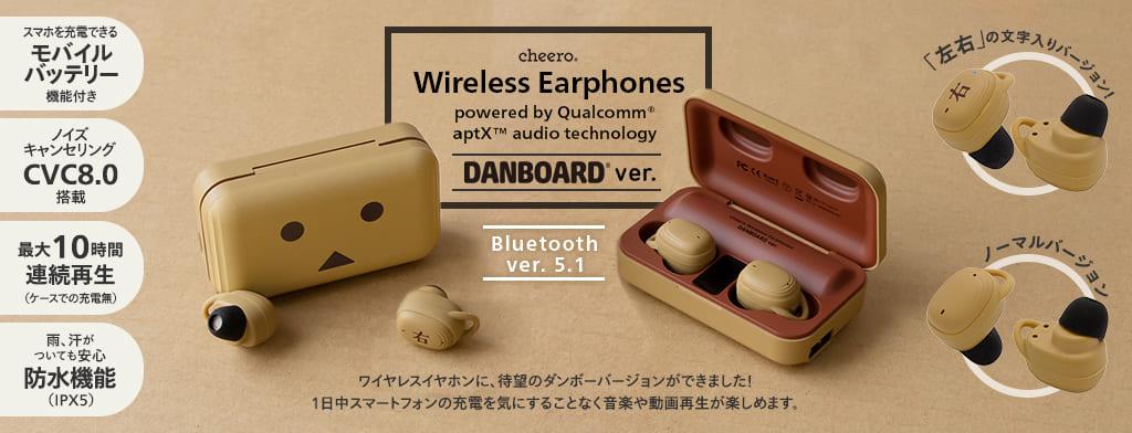 prtimes_dn_earphones