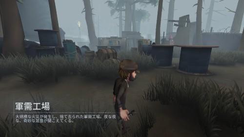ノンスタイルの井上さんもプレイしていて今人気のオンラインゲーム『第五人格』