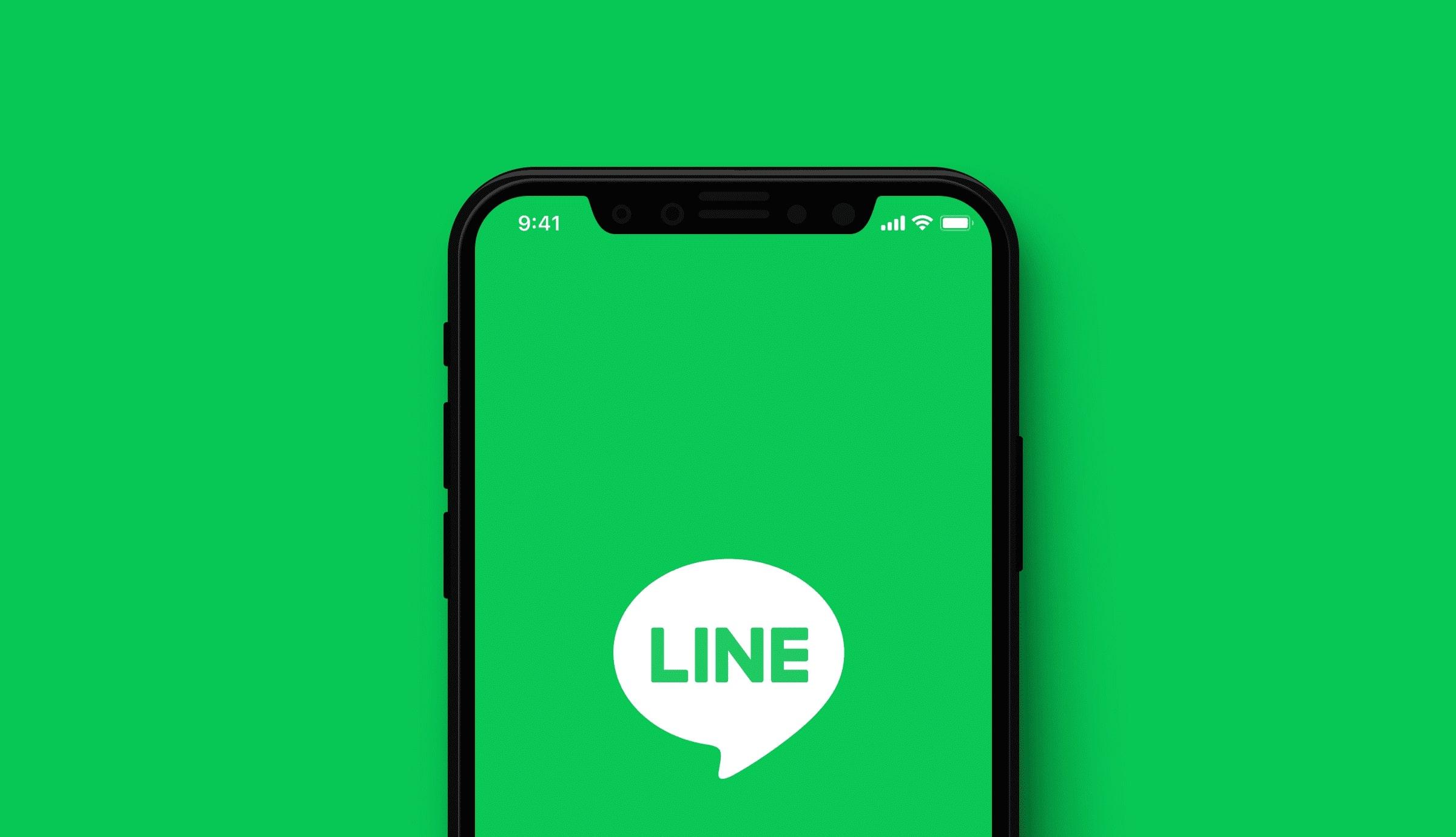 LINEみんなの使い方ガイド_LINEホーム画面