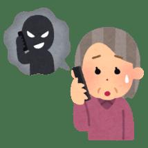 詐欺電話にあう女性