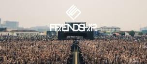 FRIENDSHIP. イメージ